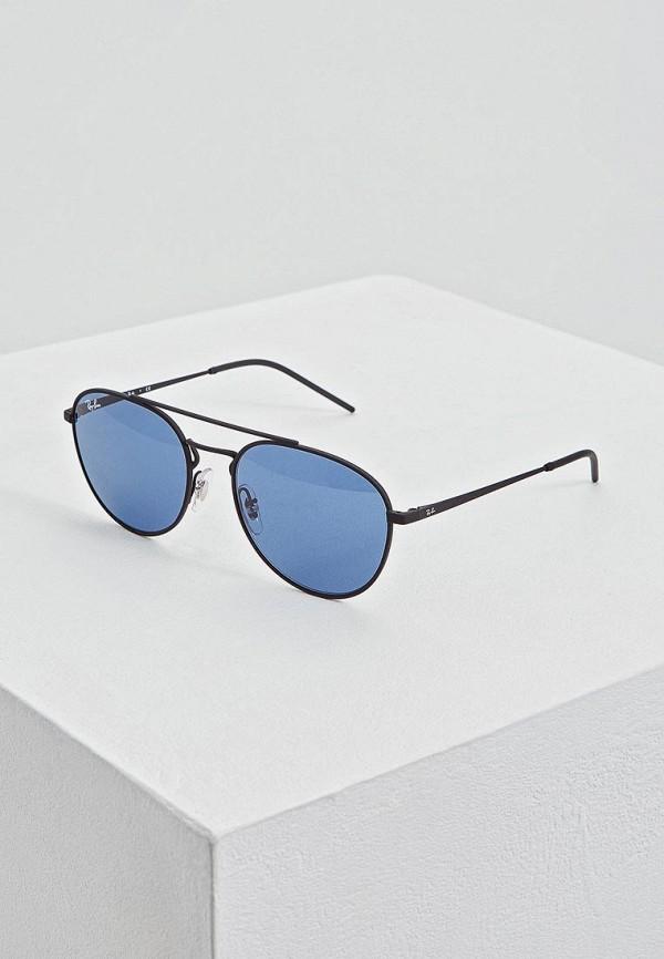 Очки солнцезащитные Ray-Ban® Ray-Ban® RA014DWENCC4 цена