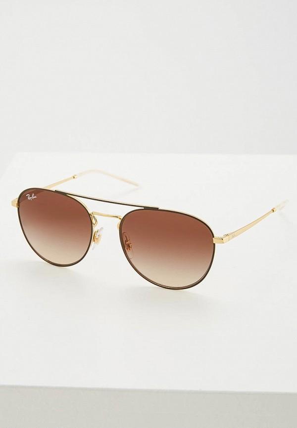 Очки солнцезащитные Ray-Ban® Ray-Ban® RA014DWZCE75 очки солнцезащитные ray ban® ray ban® ra014duzce84