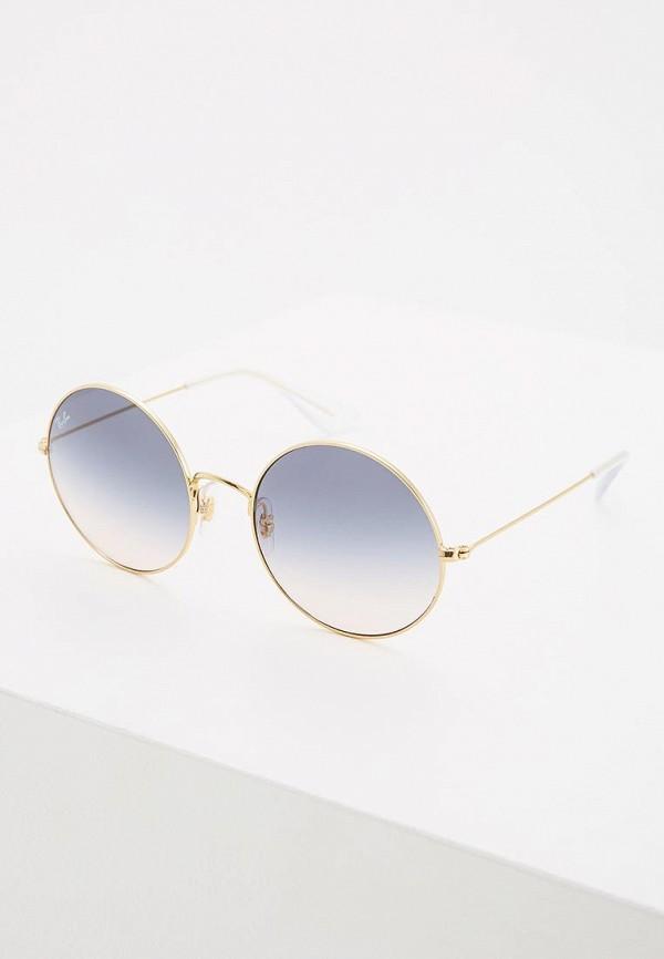 Очки солнцезащитные Ray-Ban® Ray-Ban® RA014DWZCE80 очки ray ban 0rb3025 004 5858