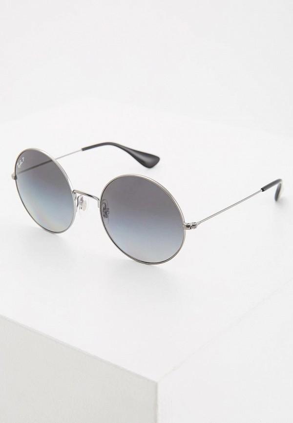Очки солнцезащитные Ray-Ban® Ray-Ban® RA014DWZCE81 очки солнцезащитные ray ban® ray ban® ra014dmosy83