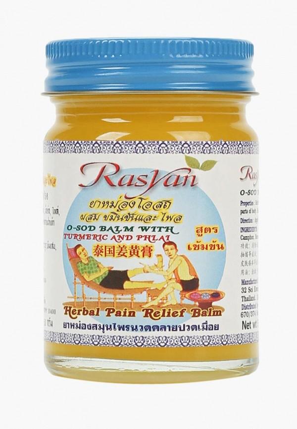 цена на Бальзам для тела Ras Yan Ras Yan RA019LUCGNA6