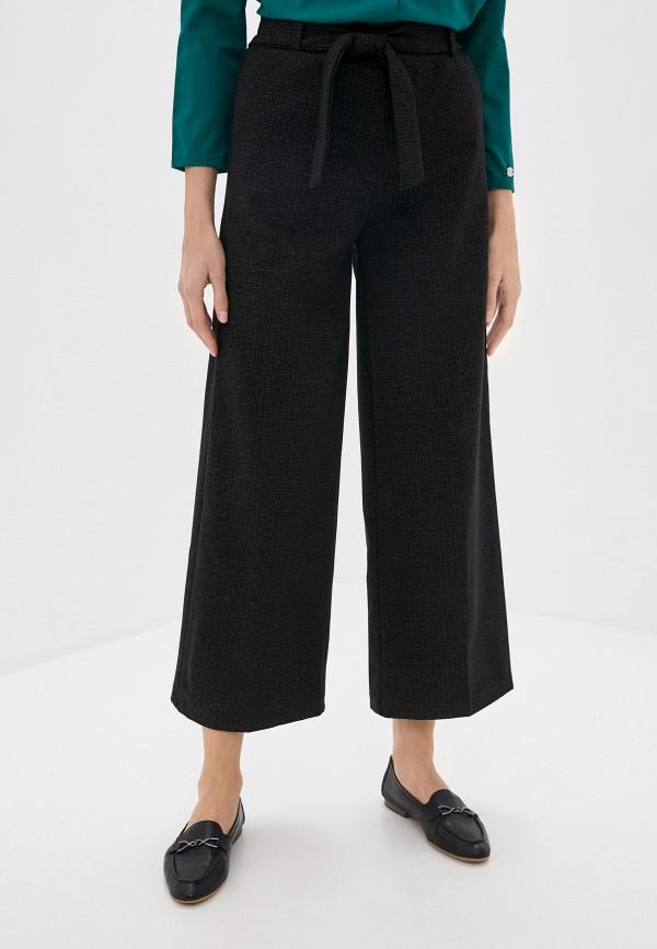 женские повседневные брюки rainrain, серые