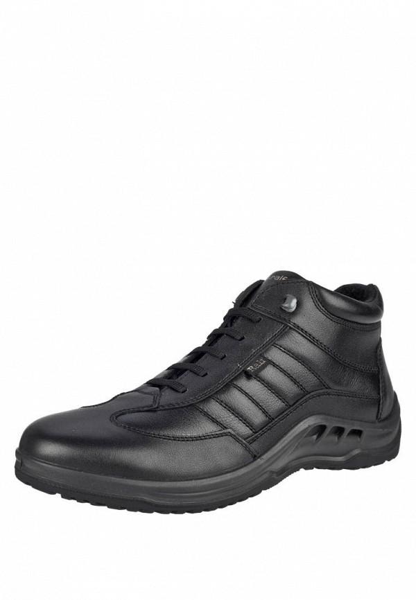 Купить Ботинки Ralf Ringer, RA084AMAG141, черный, Осень-зима 2018/2019