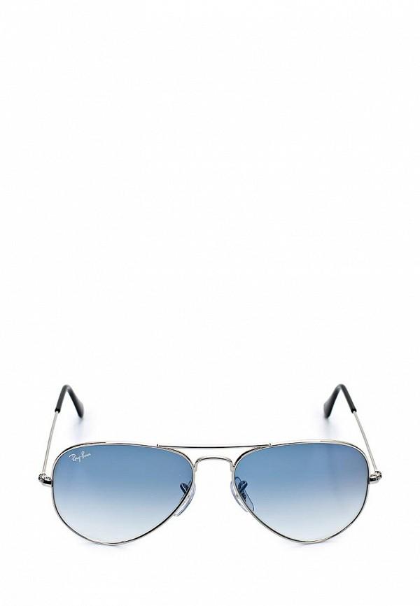 Солнцезащитные очки  желтый, серебряный цвета