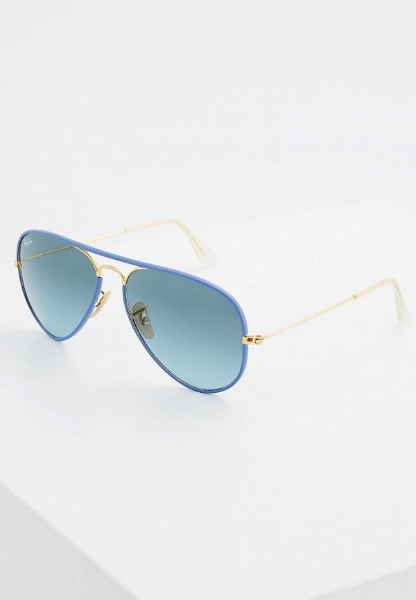 Очки солнцезащитные Ray-Ban® Ray-Ban® RA149DUBJT26 очки солнцезащитные ray ban® ray ban® ra014dmzce46