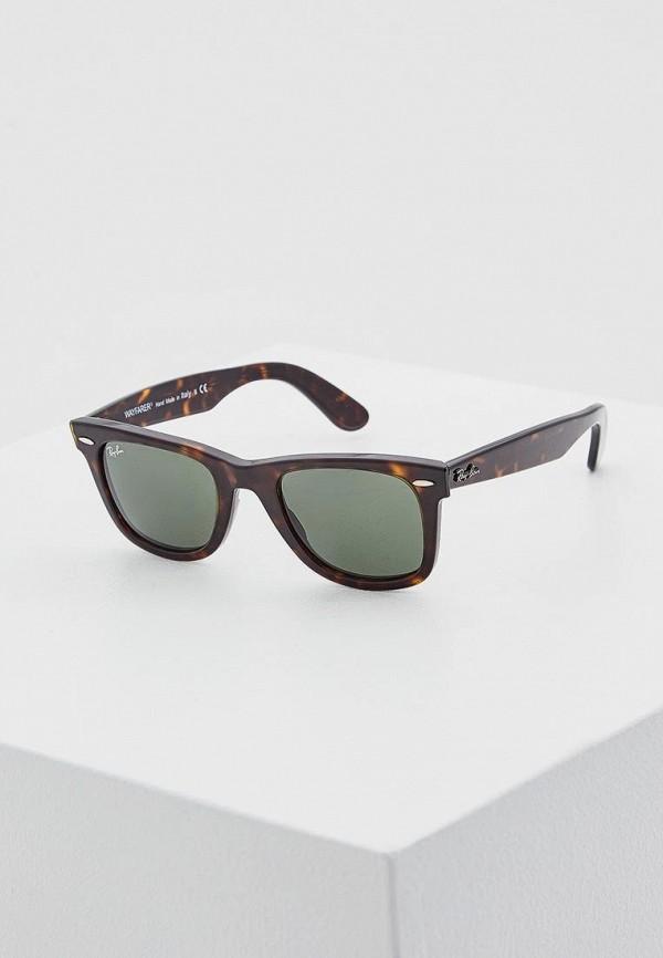 Очки солнцезащитные Ray-Ban® Ray-Ban® RA149DUDQB85 очки солнцезащитные ray ban® ray ban® ra014duzce84