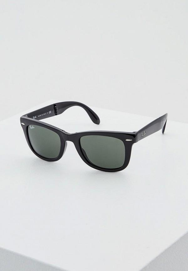 Очки солнцезащитные Ray-Ban® Ray-Ban® RA149DUDQC03 очки солнцезащитные ray ban® ray ban® ra014duosz06