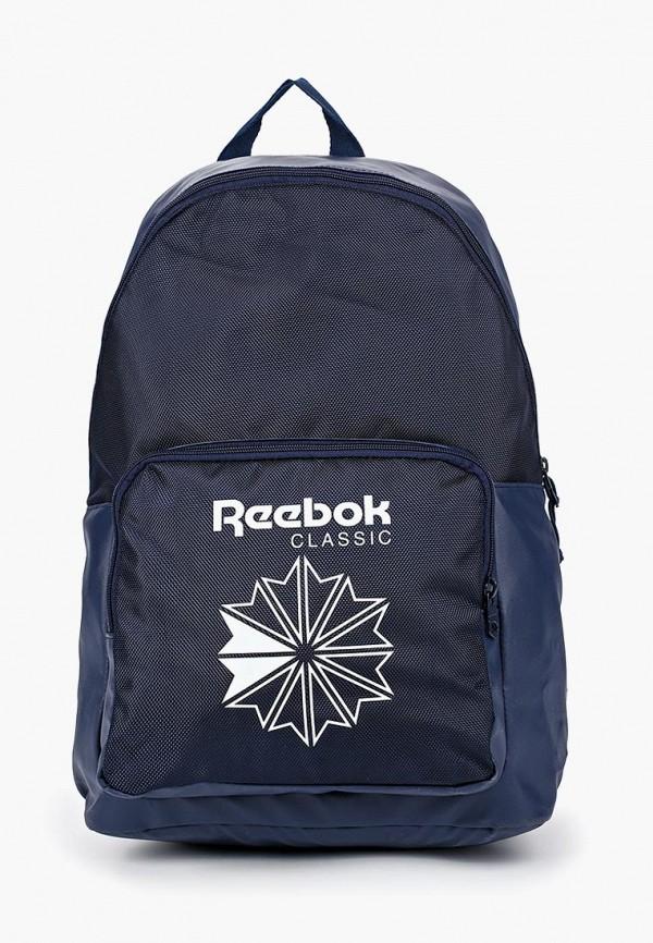 Рюкзак Reebok Classics Reebok Classics RE005BUCDKK4 рюкзак reebok spor roy grip s23038