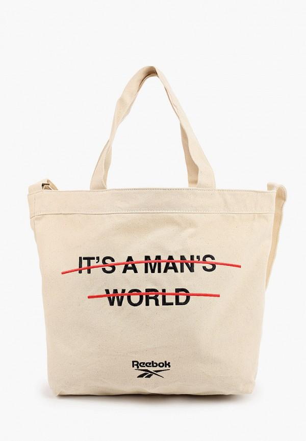 женская сумка reebok, бежевая