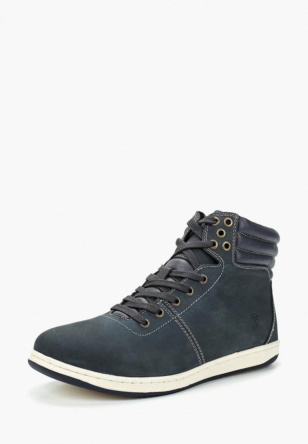 мужские высокие ботинки reflex, фиолетовые