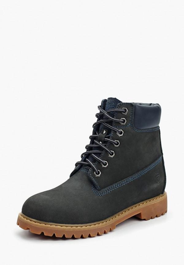 где купить Ботинки Reflex Reflex RE024AWXEP80 по лучшей цене