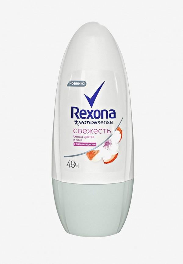 Дезодорант Rexona Rexona RE039LWDSOJ1 rexona легкость хлопока дезодорант спрей deo 150 мл