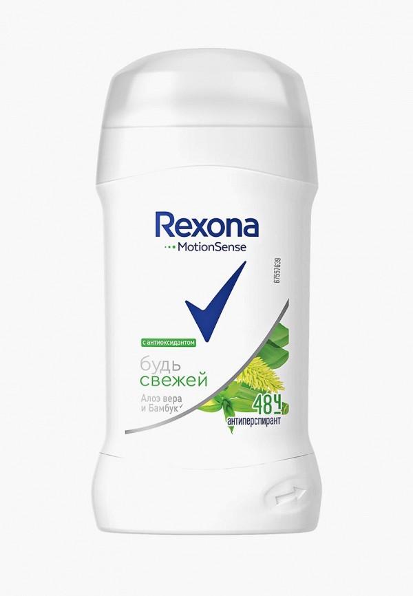 женский дезодорант rexona
