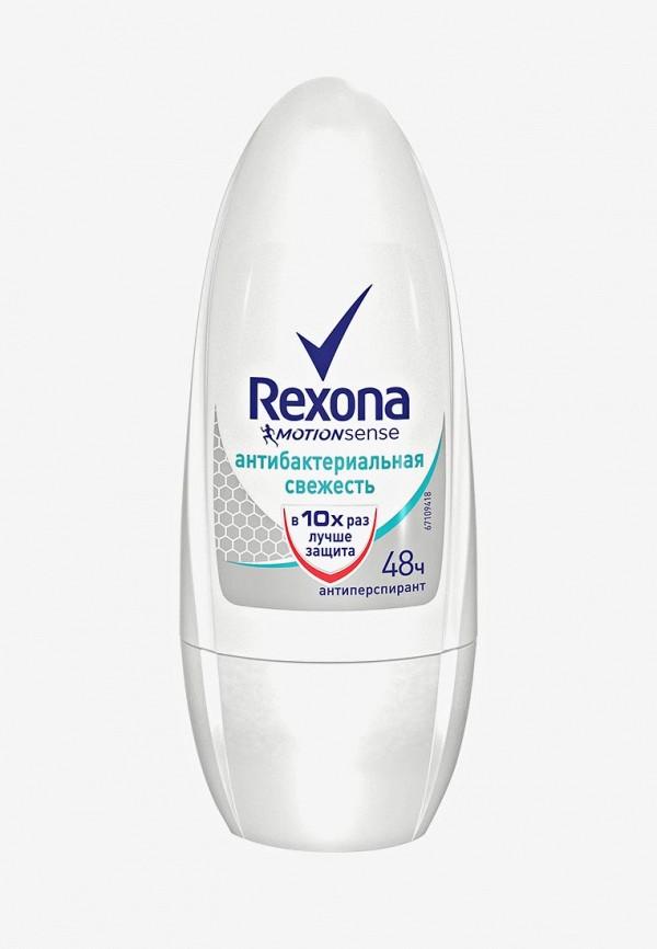Дезодорант Rexona Rexona RE039LWUDK39 rexona легкость хлопока дезодорант спрей deo 150 мл