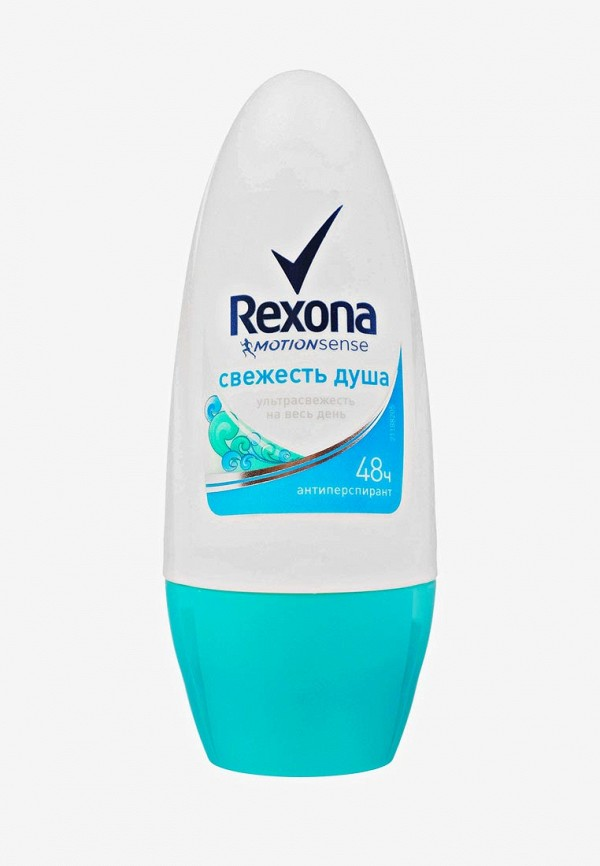Дезодорант Rexona Rexona RE039LWZKF56 rexona легкость хлопока дезодорант спрей deo 150 мл