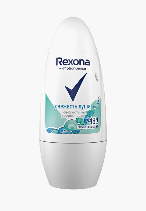 Дезодорант Rexona Rexona RE039LWZKF56 цена и фото