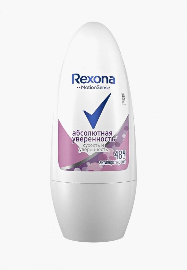 Дезодорант Rexona Rexona RE039LWZKF57 цена