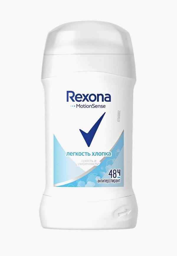 Дезодорант Rexona Rexona RE039LWZKF58 цена и фото