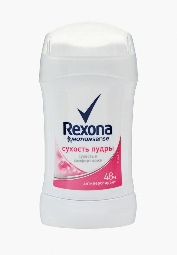 Дезодорант Rexona Rexona RE039LWZKF60 дезодорант rexona rexona re039lwzkf61