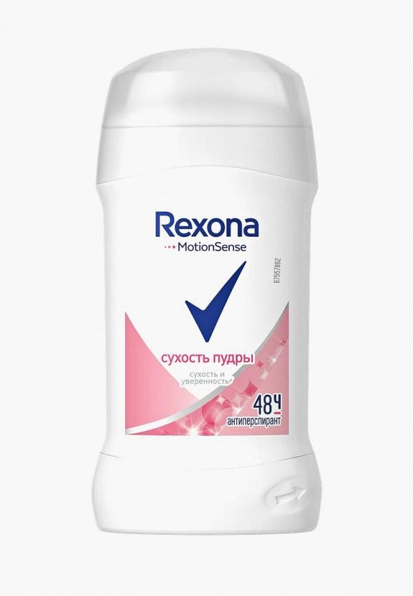 Дезодорант Rexona Rexona RE039LWZKF60 дезодорант rexona rexona re039lwzkf48
