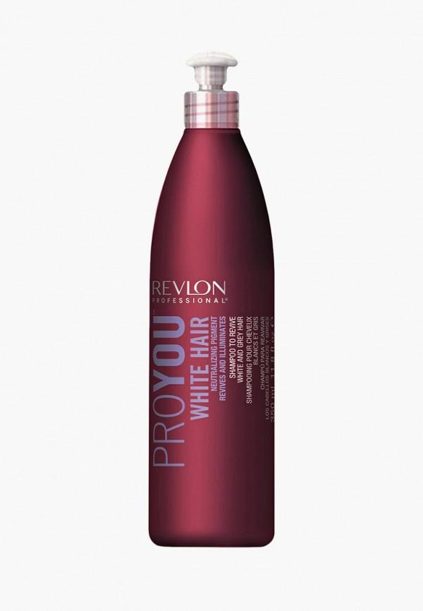 Шампунь Revlon Professional Revlon Professional RE044LMUKU15 of revlon revlon moisturestain