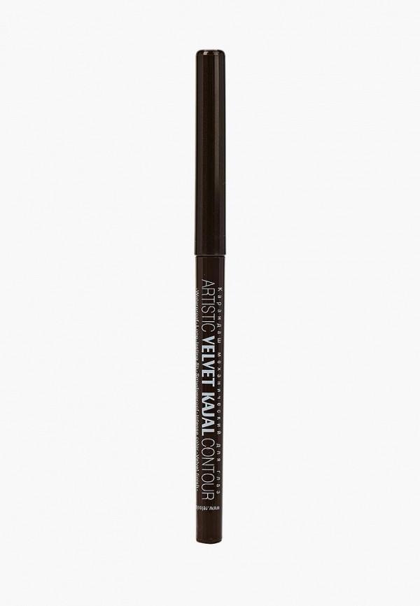 Карандаш для глаз Relouis Relouis RE046LWADYL1 relouis карандаш маскирующий с витамином е тон 004