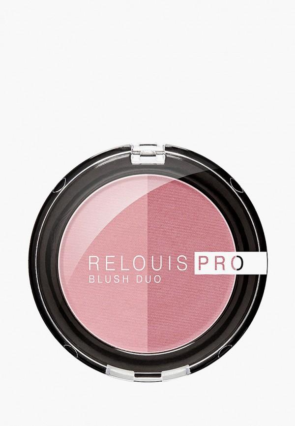 женская румяна relouis, розовая