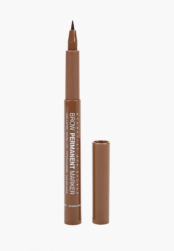 женский карандаш для бровей relouis, коричневый