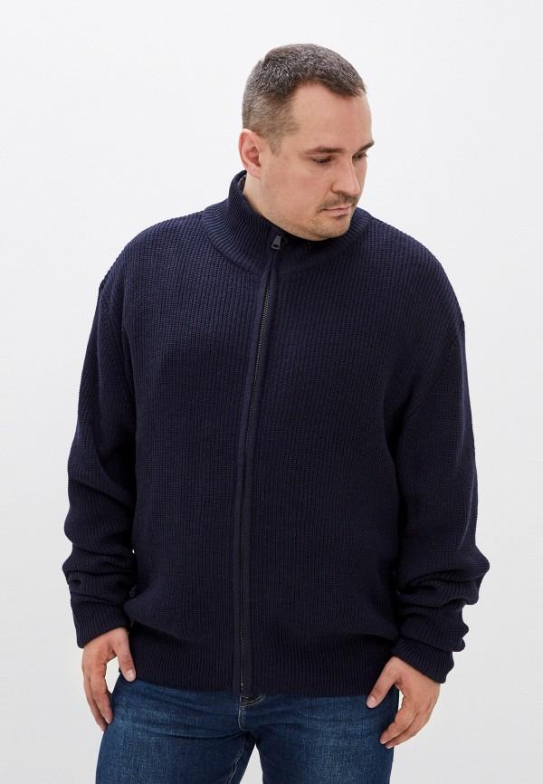мужской кардиган replika jeans, синий