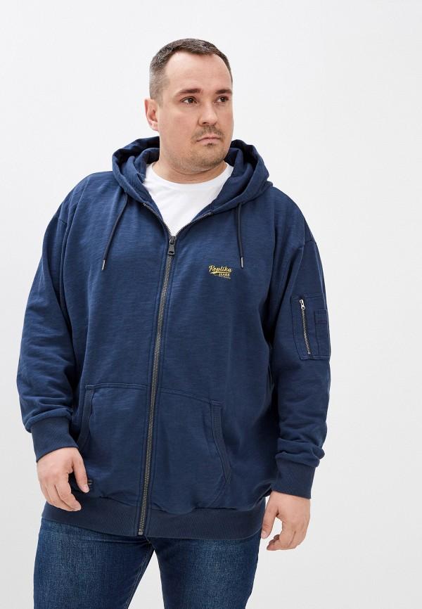 мужская толстовка replika jeans, синяя