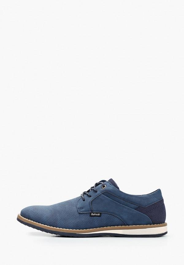 мужские ботинки refresh, синие