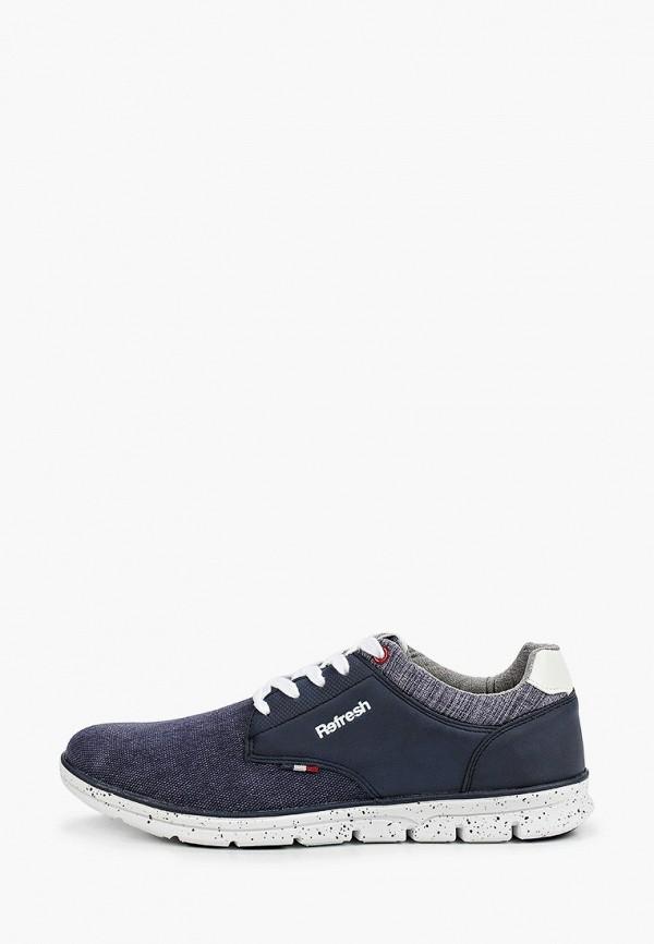 мужские кроссовки refresh, синие