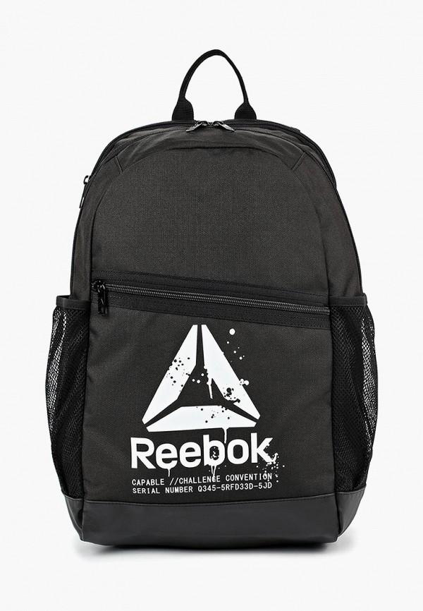 Рюкзак Reebok Reebok RE160BUCDLV2