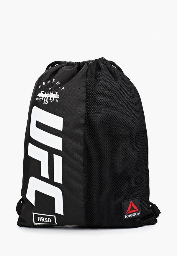 Купить Мешок Reebok, UFC GYMSACK, RE160BUCDLX1, черный, Осень-зима 2018/2019