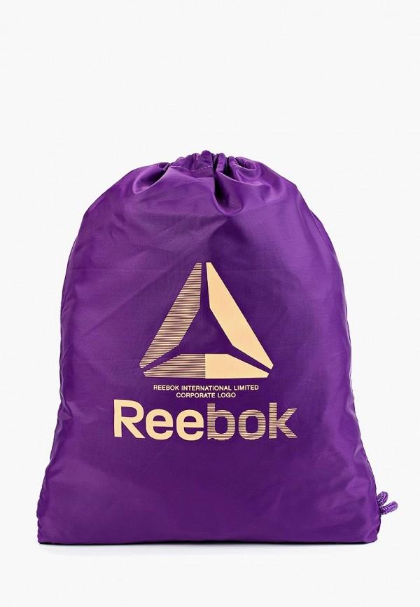 Фото - Мешок Reebok фиолетового цвета