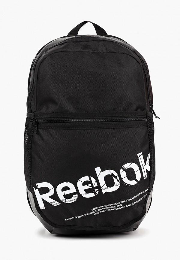 Рюкзак Reebok Reebok RE160BUFKPC3 рюкзак reebok reebok re160bueefh1
