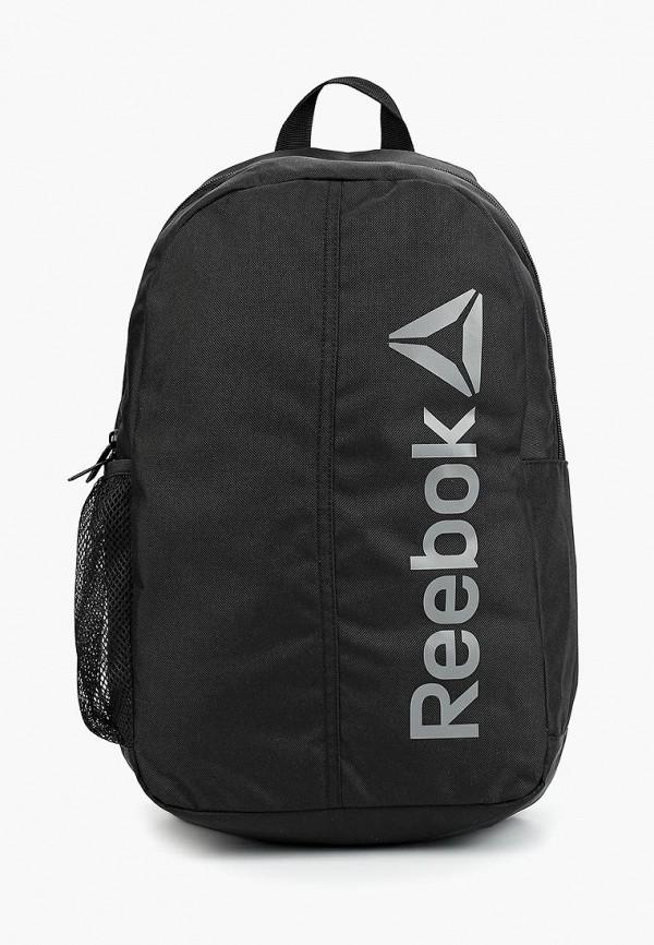 Рюкзак Reebok Reebok RE160BUFKPC5 рюкзак reebok reebok re160bueefh1