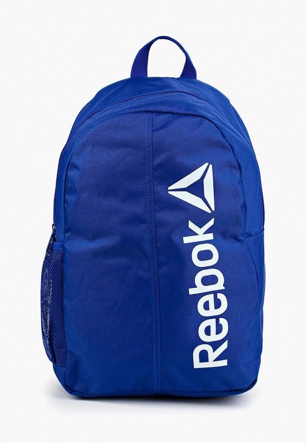 Рюкзак Reebok Reebok RE160BUFKPC9 рюкзак reebok reebok re160bueefh1