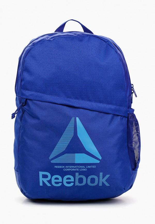 Рюкзак Reebok Reebok RE160BUFKPD0 рюкзак reebok reebok re160bueefh1