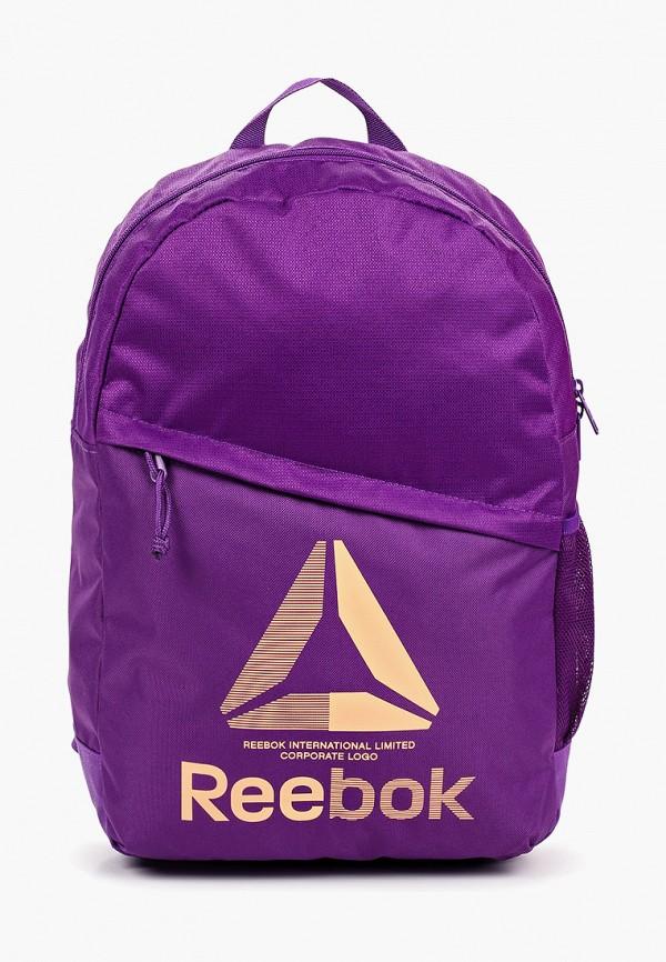 женский рюкзак reebok, фиолетовый