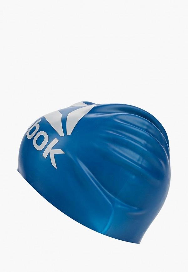 Шапочка для плавания Reebok Reebok RE160DUCDLV4 шапочка для плавания arena polyester  цвет  темно синий