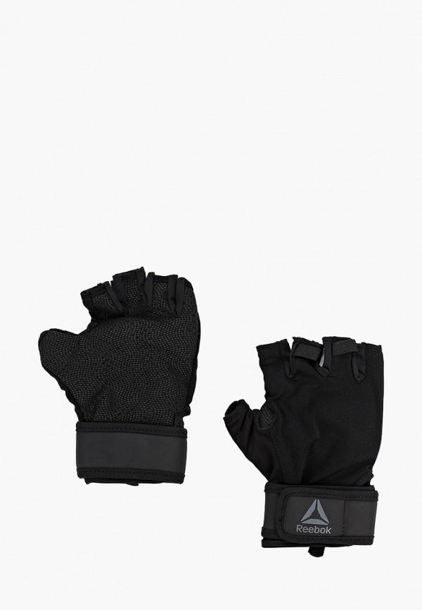 Перчатки для фитнеса Reebok Reebok RE160DUFKWM3 цена