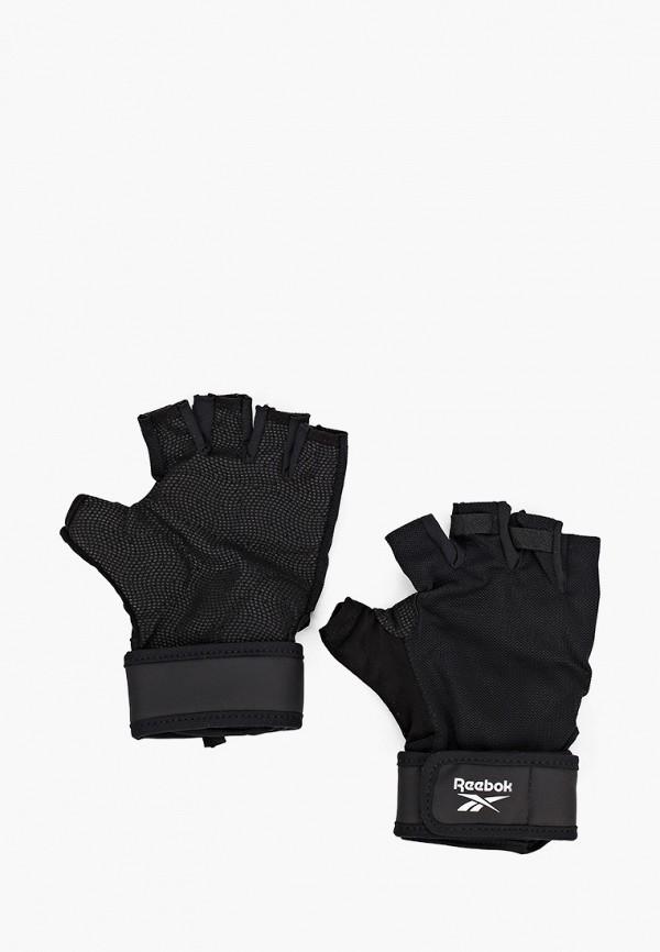 Перчатки для фитнеса Reebok черного цвета
