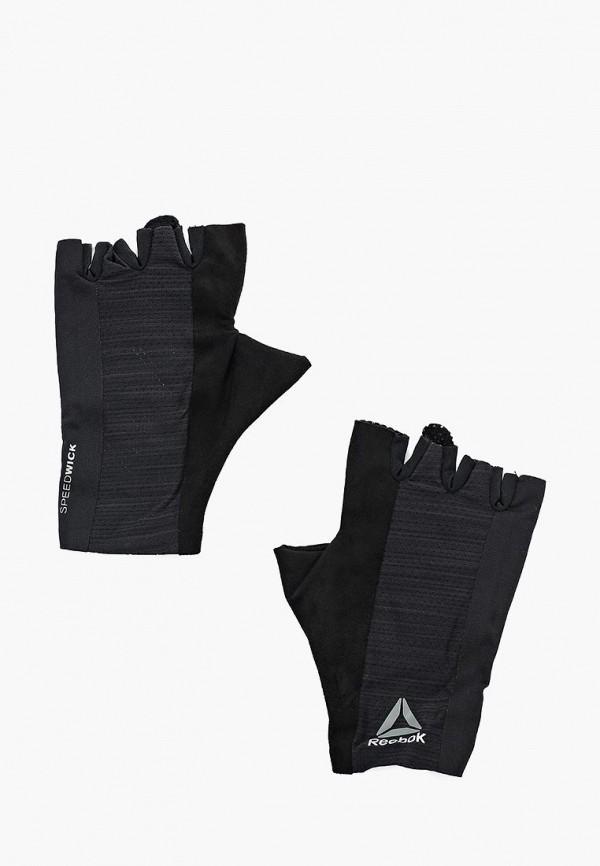 Перчатки для фитнеса Reebok Reebok RE160DUQJJ23 перчатки спортивные reebok перчатки для mma glove xl