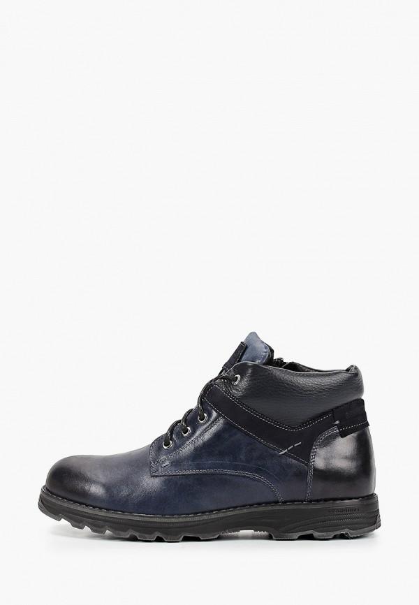 мужские высокие ботинки respect, синие