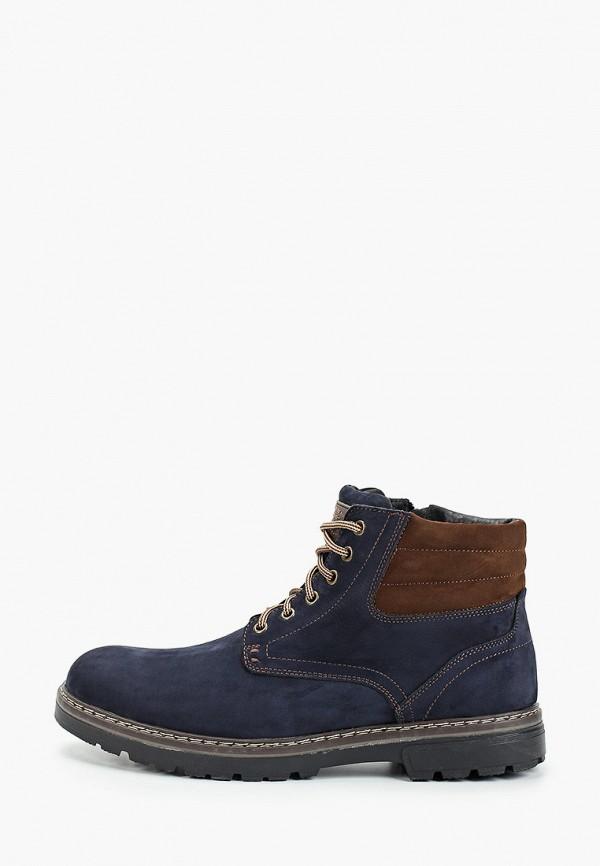 мужские ботинки respect, синие