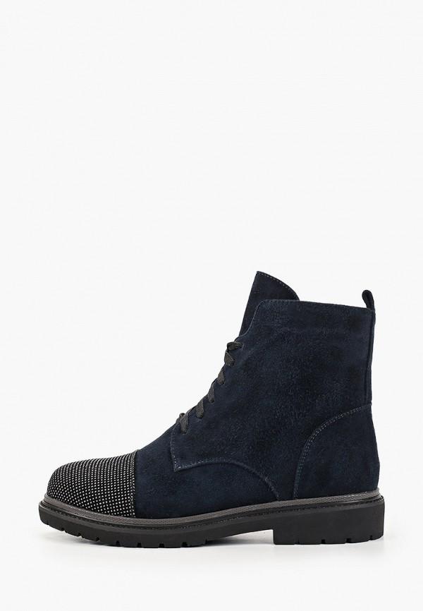 женские ботинки respect, синие