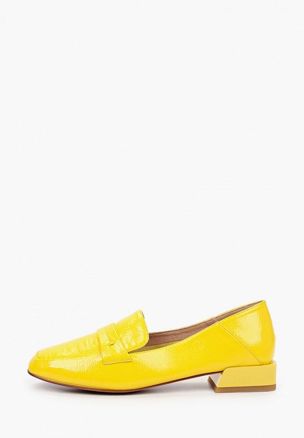 женские лоферы respect, желтые