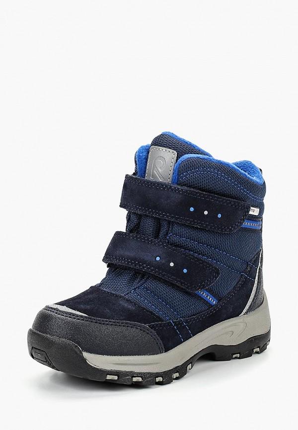 Ботинки Reima Reima RE883ABCAJE3 цена 2017