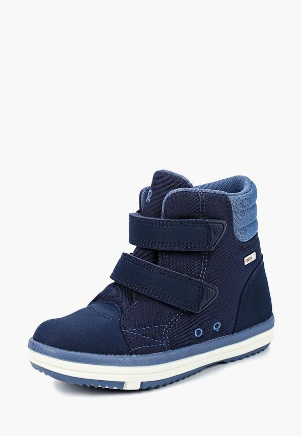 Ботинки Reima Reima RE883ABCAJG1 ботинки для мальчика reima черные